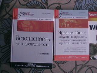 800 X 600 105.8 Kb Библиофилия (Коллекционирование Журналов и Книг)