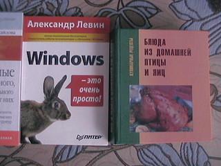 800 X 600 109.0 Kb 800 X 600 105.8 Kb Библиофилия (Коллекционирование Журналов и Книг)
