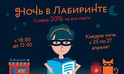 551 X 331  40.2 Kb Лабиринт.ру. Вопросы и ответы.