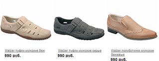 558 X 215 93.3 Kb ◄О*П*Т*О*Р*И*Я►♦БЕЗ рядов♦Выкуп от 10 пар обуви!♦ждем счет ДОЗАКАЗЫ принимаю до 23-00