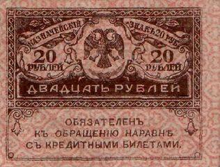 527 X 400 51.5 Kb Бонистика