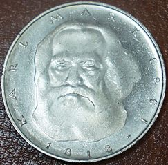 508 X 500 101.9 Kb иностранные монеты
