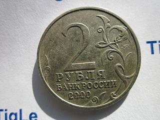 1920 X 1440 732.9 Kb Браки монет