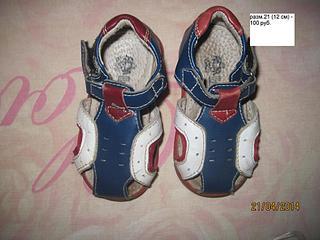 1920 X 1440 294.8 Kb 1920 X 1440 293.6 Kb Продажа детской обуви б/у