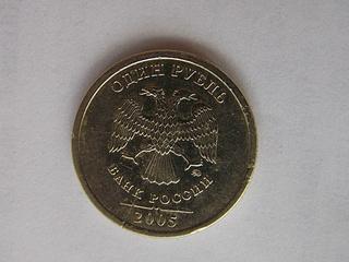 1024 X 768 277.7 Kb 1024 X 768 295.6 Kb Браки монет