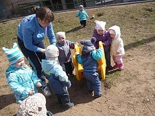 1280 X 960 296.7 Kb Частные детские сады и развивающие центры
