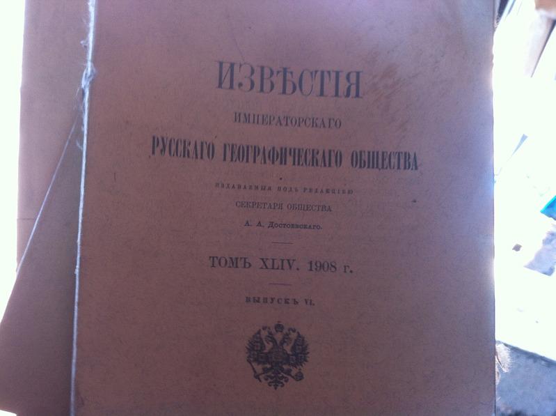 1920 X 1434 485.1 Kb Библиофилия (Коллекционирование Журналов и Книг)