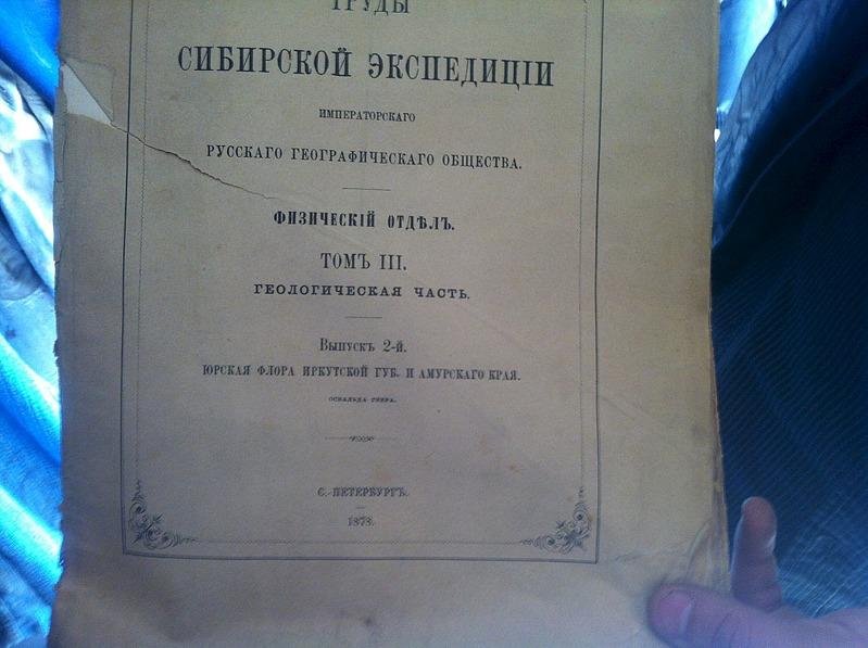 1920 X 1434 704.5 Kb 1920 X 1434 485.1 Kb Библиофилия (Коллекционирование Журналов и Книг)