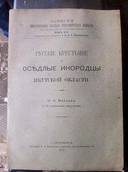 1920 X 2570 514.1 Kb Библиофилия (Коллекционирование Журналов и Книг)