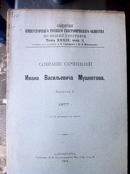 1920 X 2570 596.1 Kb 1920 X 2570 514.1 Kb Библиофилия (Коллекционирование Журналов и Книг)