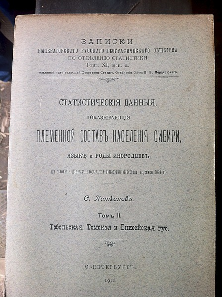 1920 X 2570 650.6 Kb 1920 X 2570 596.1 Kb 1920 X 2570 514.1 Kb Библиофилия (Коллекционирование Журналов и Книг)