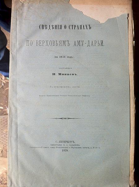 1920 X 2570 628.0 Kb Библиофилия (Коллекционирование Журналов и Книг)