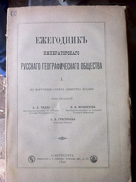 1920 X 2570 659.4 Kb 1920 X 2570 628.0 Kb Библиофилия (Коллекционирование Журналов и Книг)