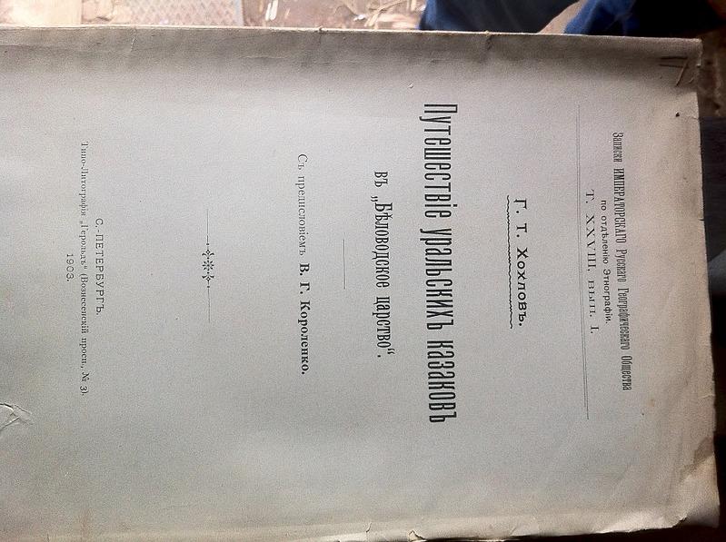 1920 X 1434 1016.4 Kb Библиофилия (Коллекционирование Журналов и Книг)