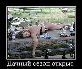 605 X 514 56.8 Kb 252 x 150 197 x 150 200 x 150 СНТ 'Нефтяник-1'