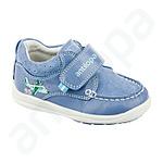 350 X 350 87.0 Kb ЦВ СТРЕКОЗА Обувь 19-43 размеров, трикотаж, игрушки