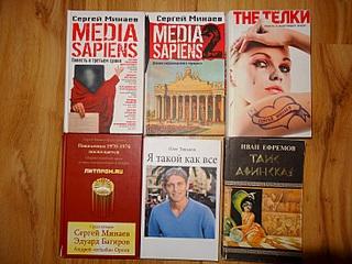 1460 X 1095 600.5 Kb Меломанам,книгоманам и киноманам! Распродажа аудио/видео/книг