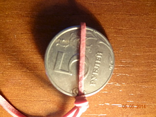 1920 X 1440 440.9 Kb 1920 X 1440 714.0 Kb Браки монет