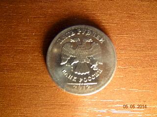 1920 X 1440 552.1 Kb 1920 X 1440 440.9 Kb 1920 X 1440 714.0 Kb Браки монет