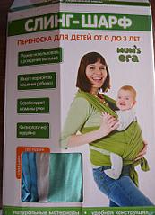 1478 X 2046 245.1 Kb Купля -продажа СЛИНГОВ б/у.