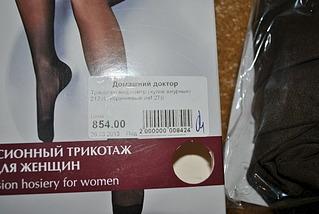 1920 X 1285 488.2 Kb 1920 X 1285 731.4 Kb Продажа одежды для беременных б/у