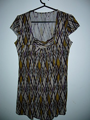 1200 X 1600 357.1 Kb Продажа одежды для беременных б/у