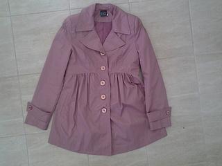 1920 X 1440 524.4 Kb Продажа одежды для беременных б/у