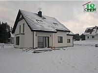 800 X 600 143.2 Kb 800 X 535 130.2 Kb Строительство и Проектирование домов, коттеджей, бань под ключ! (ФОТО)