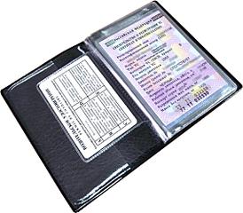 286 X 250 86.0 Kb СТОП 15.05.14 ЭКЗОТИКА в руках. аксы из ЗМЕИ,Ската,КРОКОД