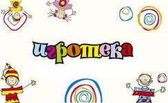 244 x 150 Частные детские сады и развивающие центры