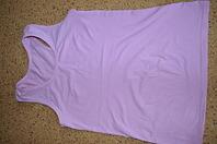 1920 X 1276 502.1 Kb Продажа одежды для беременных б/у