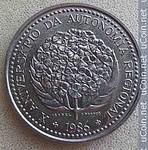 247 X 250 33.9 Kb иностранные монеты