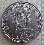 245 X 250 32.7 Kb 247 X 250 33.9 Kb иностранные монеты