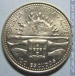 248 X 249 24.5 Kb 245 X 250 32.7 Kb 247 X 250 33.9 Kb иностранные монеты