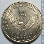 250 X 249 24.3 Kb 248 X 249 24.5 Kb 245 X 250 32.7 Kb 247 X 250 33.9 Kb иностранные монеты