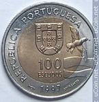 243 X 250 23.5 Kb 245 X 250 21.9 Kb иностранные монеты