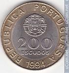 235 X 250 23.9 Kb 235 X 250 24.4 Kb 243 X 250 23.5 Kb 245 X 250 21.9 Kb иностранные монеты