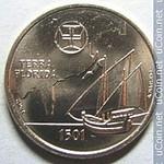 249 X 249 22.8 Kb 250 X 248 26.8 Kb 245 X 250 26.3 Kb иностранные монеты