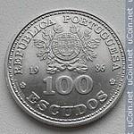 250 X 250 27.3 Kb 250 X 250 28.5 Kb иностранные монеты
