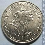 249 X 250 23.2 Kb иностранные монеты