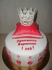 453 X 604 48.5 Kb Карапузы 2013 и их друзья!