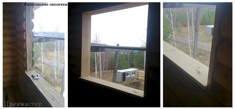 1524 X 711 743.5 Kb Строительство деревянных домов и бань ( фото)