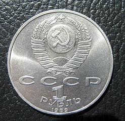 1529 X 1481 1017.1 Kb Браки монет
