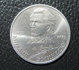 1481 X 1325 775.3 Kb 1529 X 1481 1017.1 Kb Браки монет