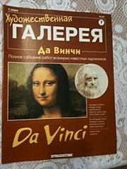 1536 X 2048 245.5 Kb Библиофилия (Коллекционирование Журналов и Книг)