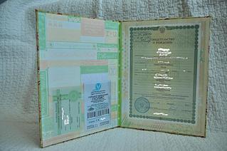 1920 X 1275 291.4 Kb Подарки ручной работы