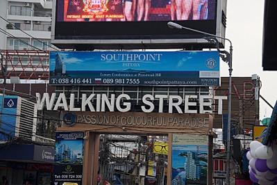 800 X 533 232.3 Kb Пешеходная улица. Нужна ли она городу? Какие идеи?