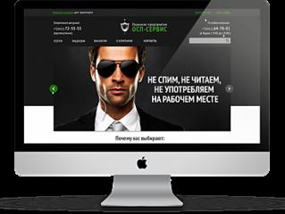 403 X 303 95.7 Kb 403 X 303 103.0 Kb 403 X 303 106.4 Kb Создание, продвижение сайтов, IT-услуги - Визитки.