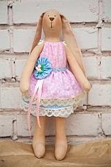 683 X 1024 294.1 Kb 683 X 1024 198.3 Kb Онлайн МК и совместные пошивы кукол. Куклы Тильды в наличии и на заказ. Подарки