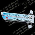 600 X 600 96.1 Kb + Шлем Очки Фляга Фонарь сверхмощный Вело фара Аккумулятор Рюкзак Сумка Компьютер др.